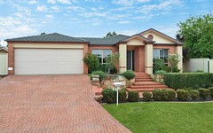 10 Spotted Gum Close, Hamlyn Terrace NSW