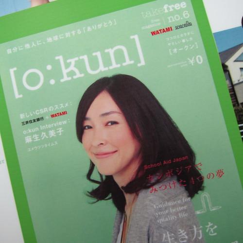 麻生久美子の画像 p1_22