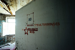 Pripyat Hospital