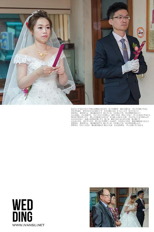 29107534494 98d4937d06 o - [台中婚攝] 婚禮攝影@君庭婚宴莊園 宗霖 & 盈琦