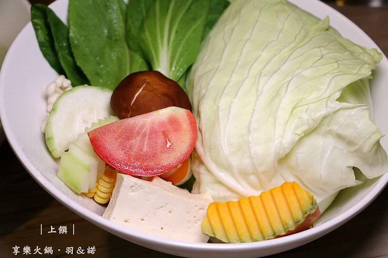 上饌享樂火鍋泰山涮涮鍋23