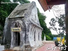 วิหารพระยืน วัดพระพุทธไสยาสน์