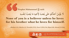 (Islamic knowledge) Tags: image muslim islam arabic believe muslims  allah muhammad islamic  believer  ameen