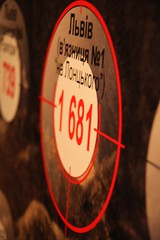 Ukraine_Lviv_L'viv_20-Aug-2012_046 (James Hyndman) Tags: lviv galicia lvov lww lemberg galicja galizien lwow    kaliz halychyna  hali gcsorszg   lemberik  halizia galitsiya galitsie halics