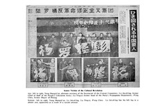 """Cultural Revolution • <a style=""""font-size:0.8em;"""" href=""""http://www.flickr.com/photos/77347852@N04/7990080615/"""" target=""""_blank"""">View on Flickr</a>"""
