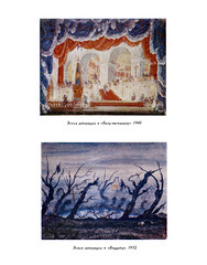 1987.  .. __124 (Library ABB 2013) Tags: 1987   dobuzhinsky  memoirs