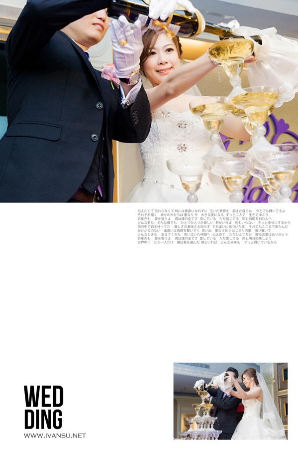 29612806906 5447a0b3c6 o - [台中婚攝]婚禮攝影@新天地 仕豐&芸嘉