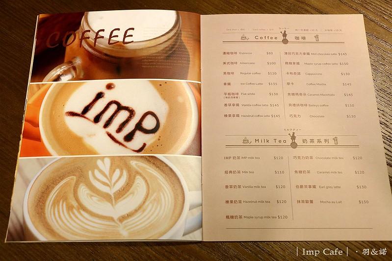 Imp Cafe東區早午餐下午茶鬆餅06