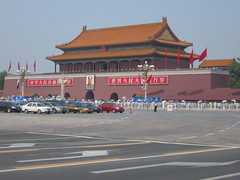 IMG_0204 (kenner116) Tags: china beijing mao  prc tiananmensquare tiananmen  maozedong