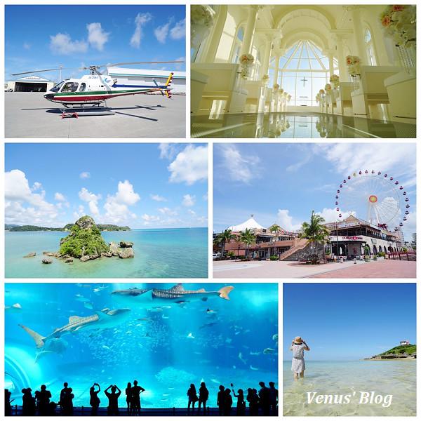 nEO_IMG_20160719-0723 沖繩婚禮考_4821