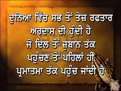 Fateh Channel (Fateh_Channel_) Tags: punjab youth