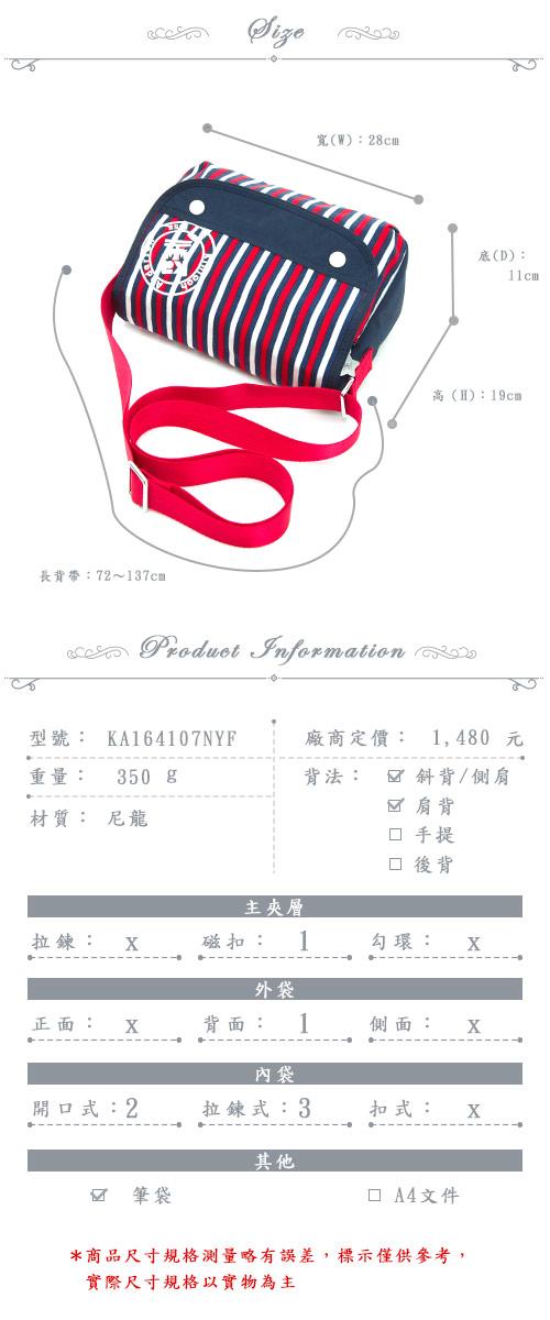 KA164107NYF_Inside04