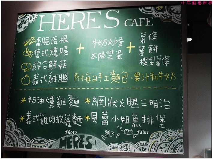 桃園Heres Brunch & Cafe 美式早午餐咖啡
