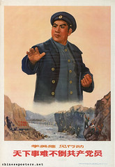 Study heroes and show action. No worldly affair can daunt a communist (chineseposters.net) Tags: china bridge river poster 1971 opera propaganda chinese theredlantern modelworks liyuhe