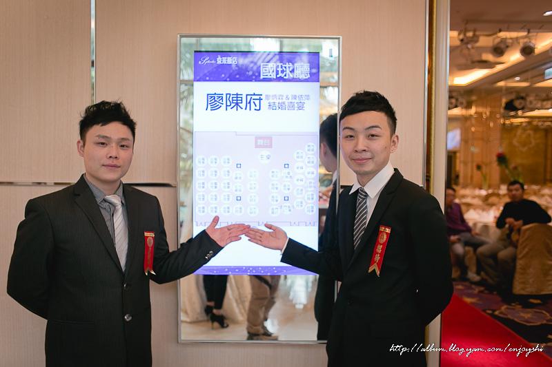 炳霖 依萍 結婚-0128.jpg