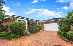 7/23-25 Smalls Road, Ryde NSW