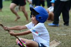 Betel Nut Frond Racing 4 (Bob Hawley) Tags: nikond7100 nikon80200f28 asia kaohsiung taiwan zuoying aboriginalculture aborigines races festivals people children betelnut palmfronds ami