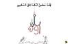 الحرية (OVO_OVO) Tags: المغرب حرية التعبير القمع الفساد