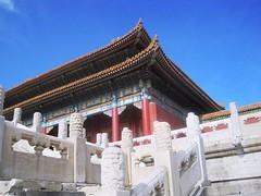 7915919530 3c539d0891 m Traveling to China, Hong Kong, Beijing, Shanghai