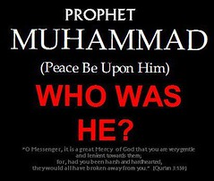 prophet Muhammad who is he ?? (Islamic knowledge) Tags: wallpaper people love book photo image god lock muslim islam prayer praying pic cover believe download covers muslims ramadan  allah muhammad islamic quran anytime believer  ameen   sunna  duaa