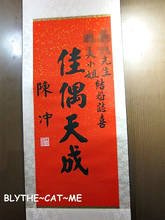 晶華喜宴 (46)