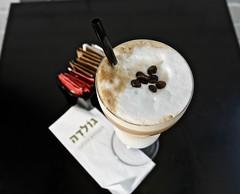 refreshing (yoram elem) Tags: refreshing iced coffee