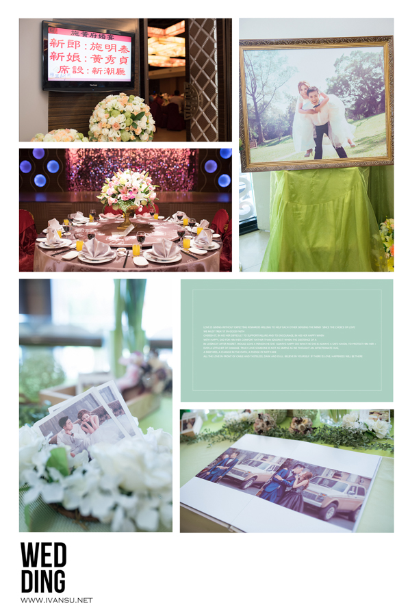 29021054064 9307f14e08 o - [台中婚攝]婚禮攝影@雅園新潮 明秦&秀真