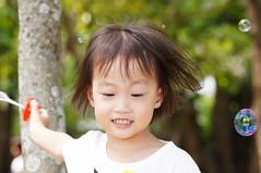 DSC00394 () Tags: baby child sony       1680  a55   1680mm  slta55v anlong77