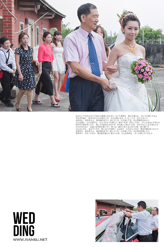 29107746074 e8692397f2 o - [婚攝] 婚禮攝影@自宅 國安 & 錡萱
