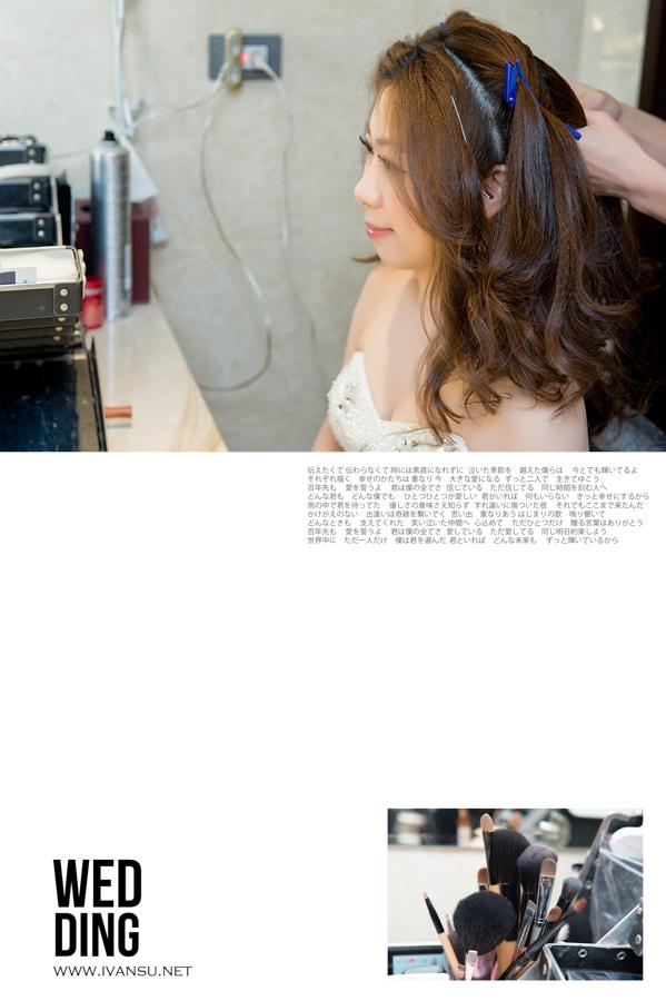29536984792 f77c69b050 o - [台中婚攝]婚禮攝影@新天地 仕豐&芸嘉