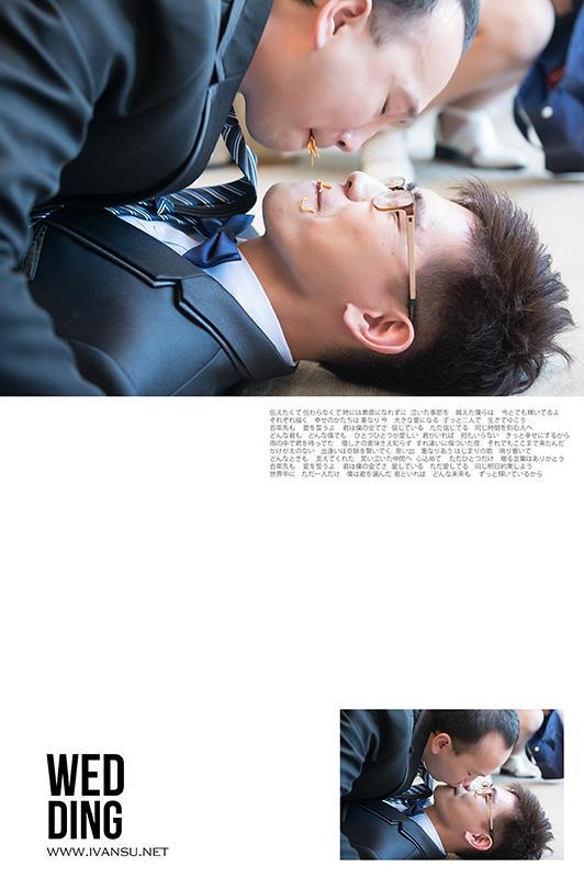 29672738765 717d3da8de o - [台中婚攝]婚禮攝影@裕元花園酒店 時維 & 禪玉