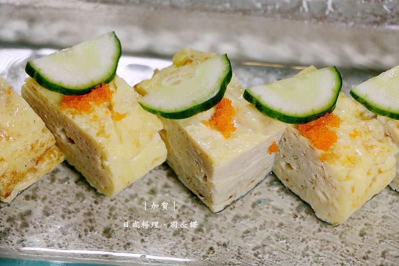 加賀屋日式料理62