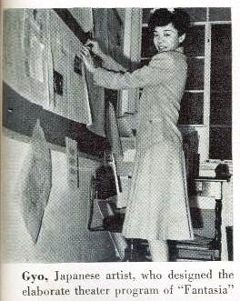 gyo-fujikawa-21