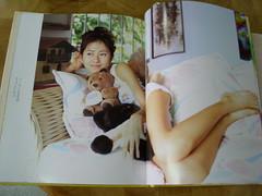 原裝絕版 1995年  榎本加奈子 KANAKO ENOMOTO 好奇心 寫真集 原價 2000YEN 中古品 4