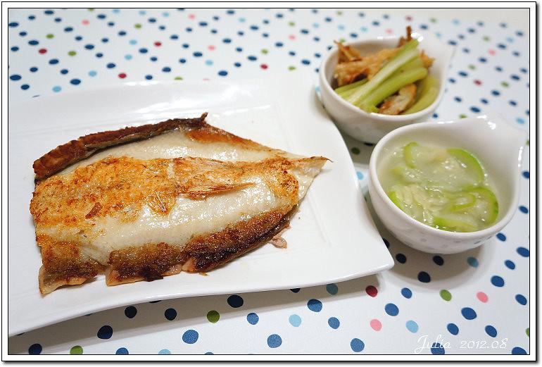 FISH (6)