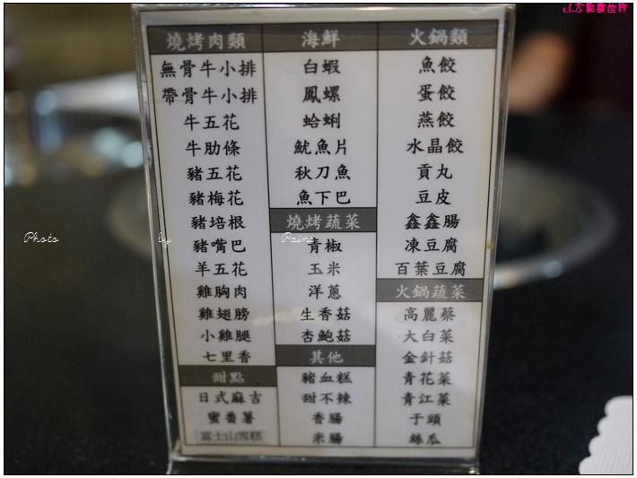 中壢米林燒肉吃到飽 (54).JPG