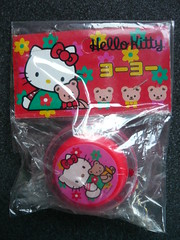 hello kitty sanrio vintage whirligig (My Sweet 80s) Tags: hk vintage hellokitty sanrio 80s 70s collectables gashapon stationery lts cinnamoroll anni70 whirligig purin japanease plastictoys madeinjapan vintagetoys mymelody winduptoys littletwinstars trottola vintagestationery anni80 plasticfigures pattyjimmy springtoy pvcfigures sanriocharacters pattyandjimmy sanriovintage giocoacarica cartoleriavintage giocoamolla pimpompurin sanriogang sanriocoltd collezionesanrio elefantinosanrio pupazzettisanrio personaggisanrio plasticminifigures sanriogoodies sanriotoys sanriovintagetoys giochisanriohellokitty acarica windupvintage
