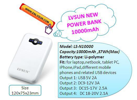 powerpack backupbattery mobilepowerbank
