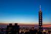 Taipei 101 (Hsiao-chien Hsu) Tags: city build 101 nightview taipei taiwan