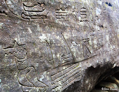 0S1A4168 (Steve Daggar) Tags: hieroglyphics hieroglyphs egyption gosford mystery mysterious enigmatic xfiles thetruthisoutthere