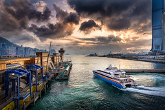 Leaving for China (miltonpics) Tags: asia boat ferry harbour hongkong kowloon location manmade place ship structures tst transport tsimshatsui