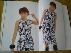 原裝絕版 2001年 12月20日 前MORNING娘成員  安倍麻美  Abe Asami 寫真集 原價 2300yen 中古品 4