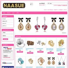 NaaSue ร้านค้าออนไลน์ | เว็บสำเร็จรูป