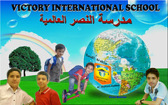 Students of Victory International School (jaihmaia.marie) Tags: students saudiarabia victoryinternationalschooldammam victoryinternationalschools