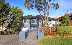 8 Cadence Place, Kareela NSW
