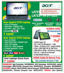 Acer Aspire Notebook262 (Acer Aspire Notebook) Tags: laptop battery v3 acer e1 p2 b1 aspire v5 travelmate timelinex