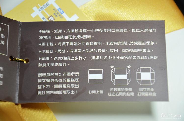 Room 4 Dessert04.jpg