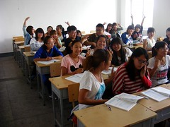 Jilin Agricultural Technical College (asterisktom) Tags: china school english university chinese september oral teaching  2012  jilin  nong  agschool jilinagriculturaltechnicalcollege