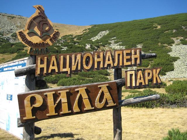 Bulgaria - Musala