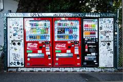 Nomimonojidouhanbaiki (Hendrik Schicke) Tags: street travel japan canon photography cola mark streetphotography streetlife ii drinks vendingmachine 5d toyko coca hendrik schicke